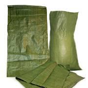 Мешок ПП 55см/ 95см Зелёный